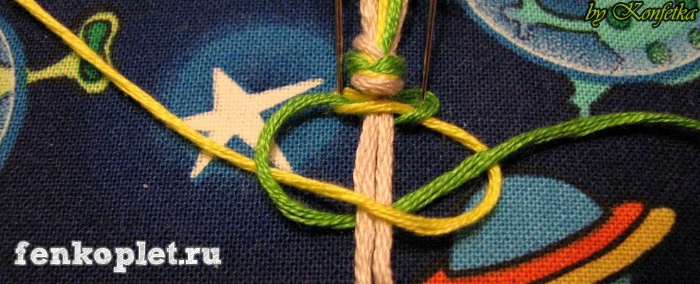 Плетение узлами нитки
