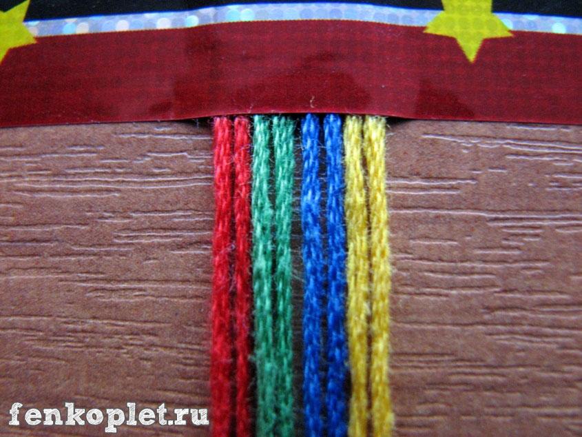 Урок плетения фенечки лесенки