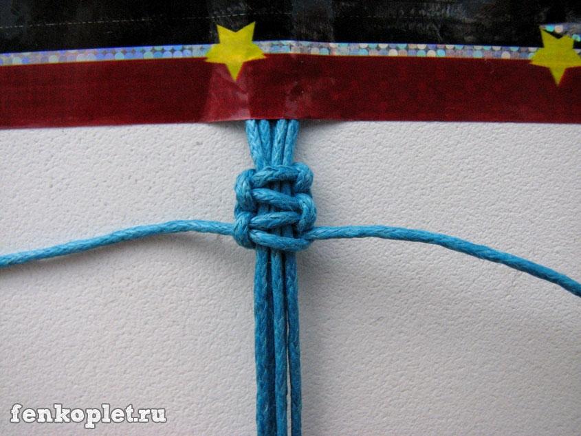 короткий шнур и нанизай на
