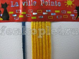 Плетение фенечки с именем