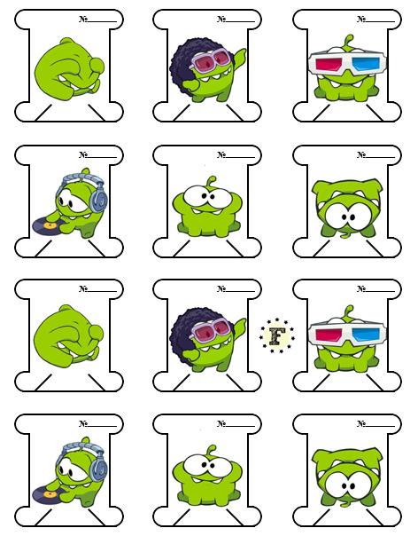 Схема для вышивки ам ням