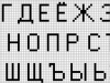Alph_010